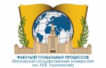 Универсиада «Ломоносов» по международному сотрудничеству и глобальным исследованиям