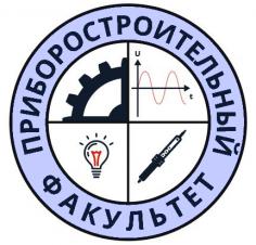Instrumentation Engineering, Electronics and Telecommunications – 2020
