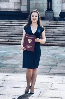 Ангелина Валерьевна Масленникова