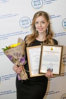 Алина Сергеевна Кузнецова