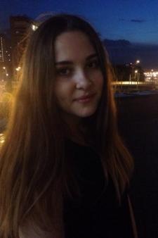 Юлия Вячеславовна Ичеткина