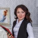 Ханнанова Алина Радиковна