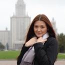 Андреева Полина Павловна