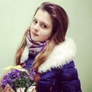 Бобина Анастасия Станиславовна