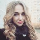 Толстых Ольга Алексеевна