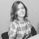 Бердинских Татьяна Сергеевна