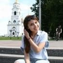 Валиахметова Алиса Римовна