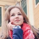 Халилулина Ильмира Рушановна