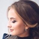 Дурнева Валерия Николаевна