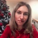 Стрильчук Наталья Андреевна