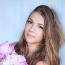Рыбина Алла Валерьевна