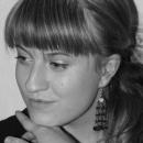Кадакина Варвара Николаевна