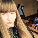 Новикова Екатерина Александровна