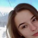 Господарева Кристина Ивановна