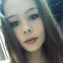 Катайцева Арина Юрьевна