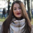 Чернобровина Юлия Эдуардовна