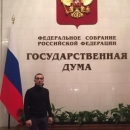 Евдокименко Денис Викторович