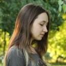 Драйко Дарья Александровна