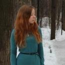 Девишева Наталия Бадреевна