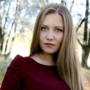 Петрова Арина Васильевна
