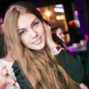 Шамраева Тамара Михайловна