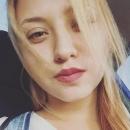 Язовская Наталья Алексеевна