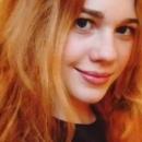 Беляева Алина Константиновна