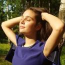 Валерко Анастасия Алексеевна