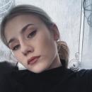 Гайкова Мария Александровна