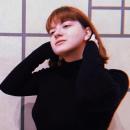 Воропаева Александра Андреевна